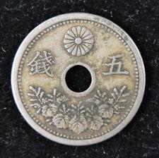 Japan 5 Sen Coin Japanese Taisho Emperor
