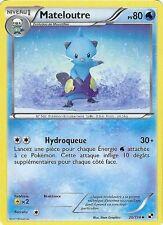 "Carte Pokemon "" MATELOUTRE "" Série Noir & Blanc  PV 80 30/114 UNCO  VF"