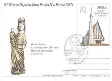 Poland 1987 Cp 952 John Paul II Pope Papst (87/8)