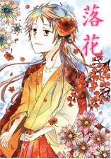 Sengoku Basara doujinshi dojinshi comic Sarutobi Sasuke x Sanada Yukimura Fallen