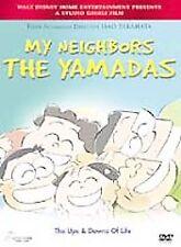 My Neighbors the Yamadas, DVD, Yukiji Asaoka, Toru Masuoka, Masako Araki, Naomi