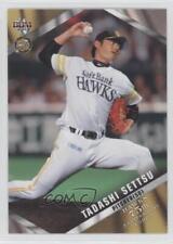 2013 BBM Fukuoka SoftBank Hawks 75th Anniversary Legacy #81 Tadashi Settsu (NPB)