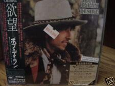 BOB DYLAN DESIRE JAPAN Replica TO THE ORIGINAL LP IN A OBI ORIGINAL Sealed CD