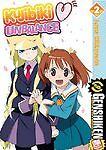 Kujibiki Unbalance - Vol. 2: Love Rikkyouin (Dvd, 2008, Includes Genshiken.