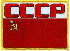 SPACE ODYSSEY - SOVIET FLAG - ODSY04