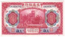 CHINA SHANGHAI 10 YUAN 1914 PICK 118 UNC