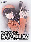 Neon Genesis Evangelion 4: Platinum  DVD Megumi Ogata, Megumi Hayashibara, Koton