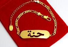 18k Plateó la Pulsera de Oro Con el Arábica Nombre - HINA - Para Mujeres Eid
