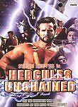 Steve Reeves Is Hercules Unchained DVD