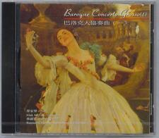 CHINESE CD - BAROQUE CONCERTO GROSSO (1) MAK KA-LOK - NEW SEALED CD