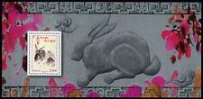 France 2011 Bloc souvenir N°57 Année du Lapin