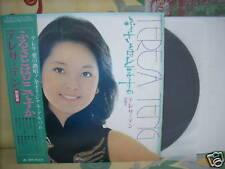 a941981 Teresa Teng Japan LP  故鄉在何處  鄧麗君 MR3048