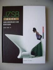 Jianzhushi bei ... Design China Dengjiang Stühle Chair mit einer CD