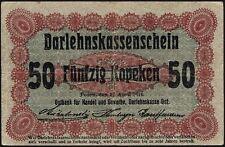 Ro.458 50 Kopeken 1916 Darlehnskasse Ost (3)