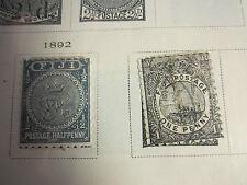 FIGI ISLANDS 1892 - 1893 - 1896 STAMPS - 3 STAMPS TOTAL - ALL HINGED -