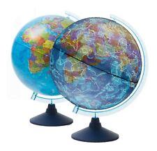 AR Constellation Cable-Free Illuminated Globe LED Light Up Dia 21cm Kids Gift