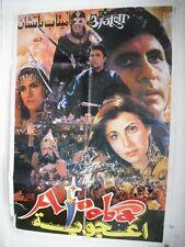 Ajooba (Amitabh Bachchan) Original Lebanese Hindi Movie Poster 90s