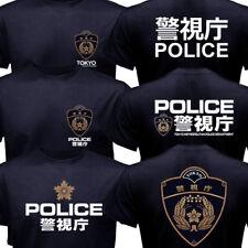 Rare Japan Style Tokyo Metropolitan Police Department Logo T-shirt