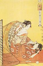 Hour of the Dragon 15x22 Japanese Shunga Print Utamaro Asian Art Japan
