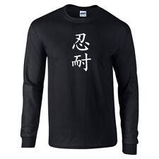 Patience Japanese Symbol Long Sleeve T-Shirt