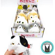 Authentic San-Ei Japan Kitty Neko-dango Cat Owl Bean Bag Soft Plush Kawaii Cute