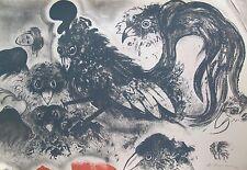 ROBERT BEAUCHAMP Hand Signed Original Limited Edition Art Lithograph THE DREAM