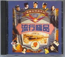 CHINESE CD VOL.4 - MINT CD