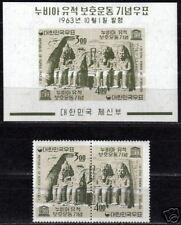 South Korea 1963 Mi 398-399+Bloc 182 Mnh Vf