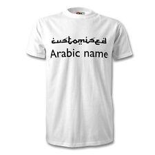 Camiseta de nombre árabe personalizadas impresión con logotipo gráfico Novedad Top Blanco Negro