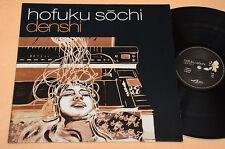 HOFUKU SOCHI LP DENSHI AVANT GARDE EXPERIMENTAL ELECTRONIC MUSIC EX !