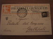 SANT'ARCANGELO DI ROMAGNA CARTOLINA 18.2 1932 FRATELLI GIORGETTI PER GALLIPOLI