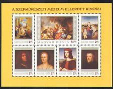 Hungary 1984 Raphael/Tintoretto/Madonna/Art/Painters/Museum 7v m/s (n36745)