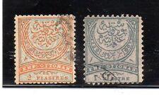 Turquia Valores del año 1886-88 (AU-437)
