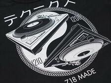 DJ T-Shirt, Turntables Shirt, Vinyl, Yin Yang Shirt, DJ Gift