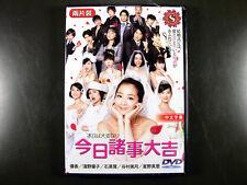 Japanese Drama Honjitsu Wa Taian Nari
