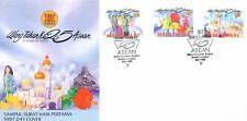FDC 25th ann of ASEAN 8.8.1992