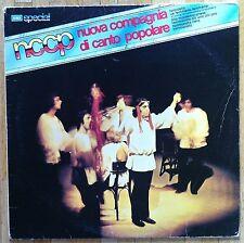NCCP NUOVA COMPAGNIA DI CANTO POPOLARE Same LP/ITALY