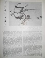 rivista SELE ARTE n. 25 - Hokusai, Arte Ittita, Matteo Marangoni, Arte e Stato
