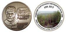 NEWEST! Coin-Medal Tunguska meteorite, fall 1908, Russia
