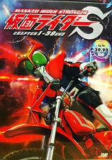Masked Kamen Rider Stronger (1 - 39End) ~ 4-DVD Box Set ~ Eng Sub ~ Sentai
