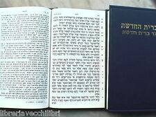 NUOVO TESTAMENTO EBRAICO YIDDISCH BIBBIA Lingua ebraica Dialetto Ebraismo Ebrei