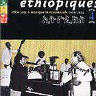 Ethiopiques, Vol. 4: Ethio Jazz & Musique Instrumentale 1969-1974, New Music