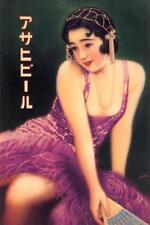 Pubblicità Giapponese Poster riproduzione ASAHI BIRRA circa 1930