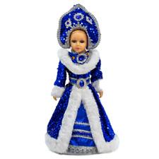 Dekofigur Snegurochka Schneemädchen Schneflöckchen blau 40 cm Снегурочка