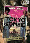 Tokyo Zombie (DVD, 2009)