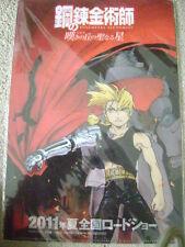 Fullmetal Alchemist Movie Sacred Stars Of Milos Anime Manga Promo Clear File