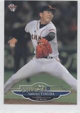 2013 BBM #006 Satoshi Fukuda Yomiuri Giants Gulf Coast (GCL) Yankees 2 Card