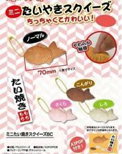Mini Scented Taiyaki Squishy Mascot With Ball Chain.