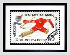 La russie vintage postage stamp ice hockey goalie noir encadré art imprimé B12X8930
