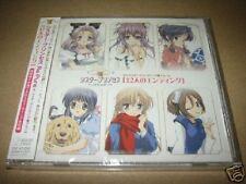 Sister Princess Re Pure 12-ending soundtrack CD GENUINE